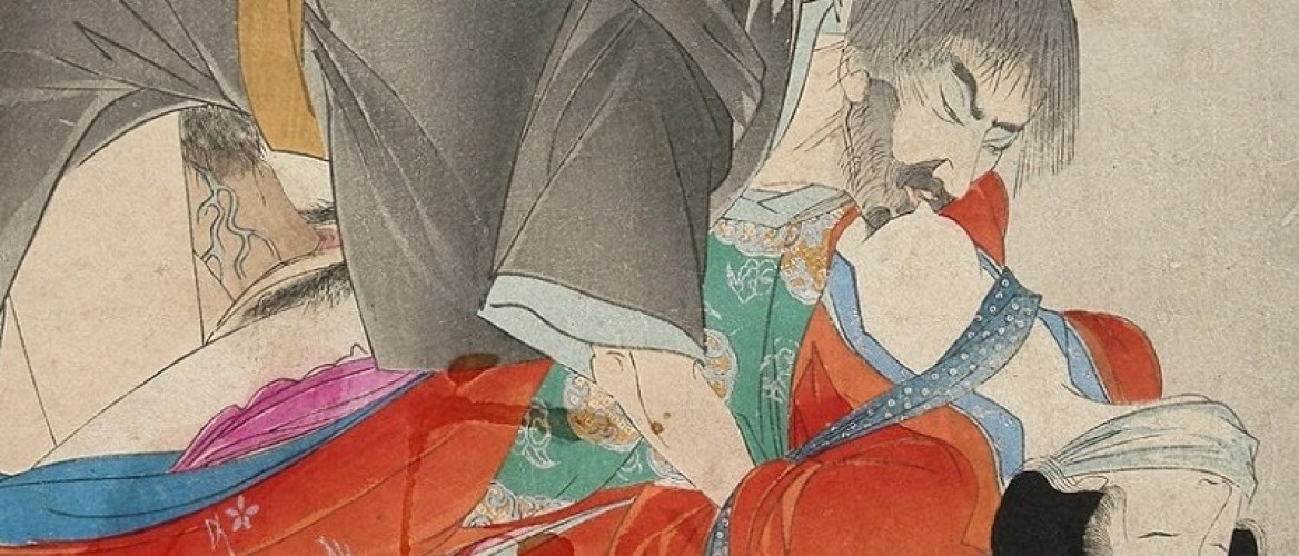 How to Pick the Right Angle to Start Your Shunga Collection
