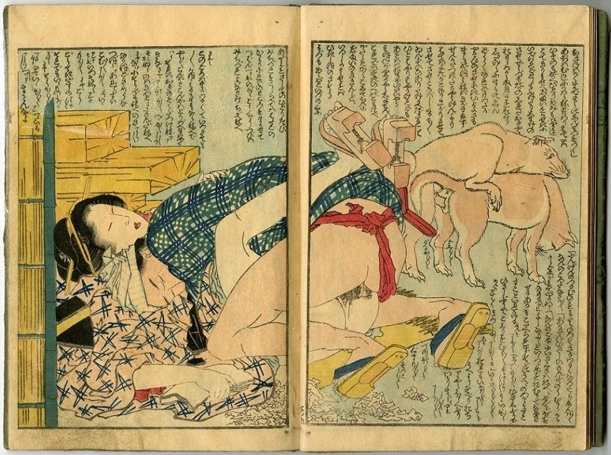 couple with copulating dogs Hokusai