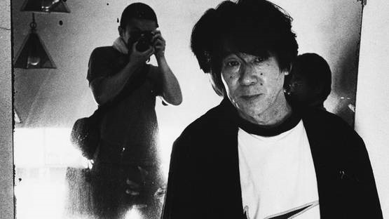 Daidō Moriyama