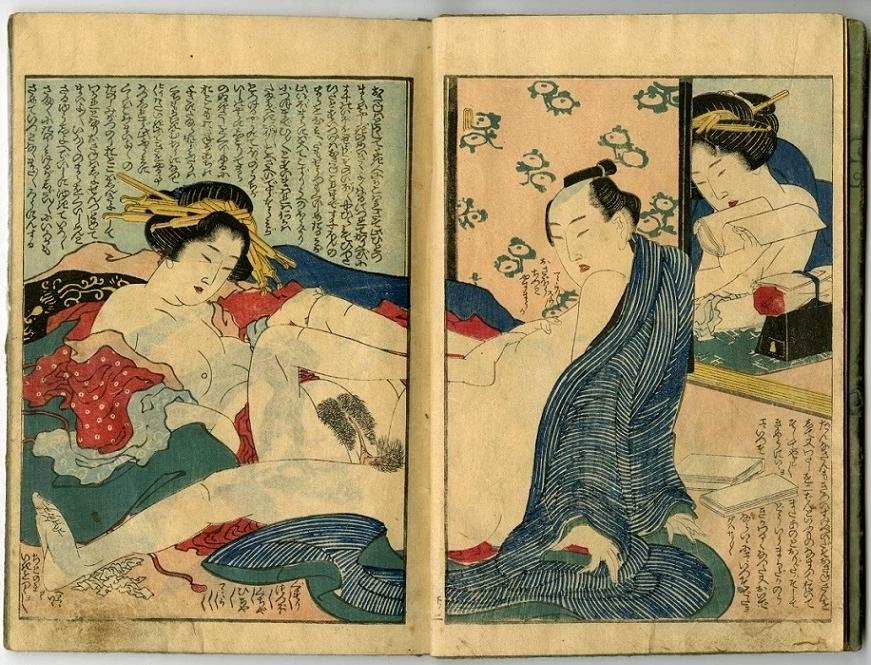 erotic art Katsushika Hokusai