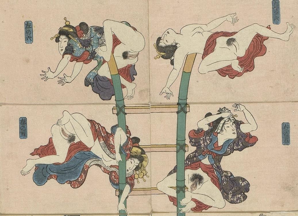 erotic female acrobats