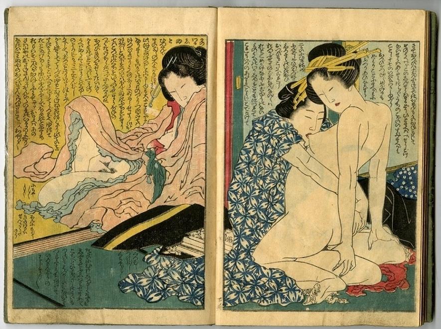 erotica Hokusai