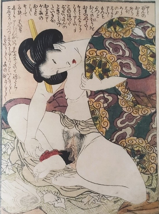 Female Self-Pleasure