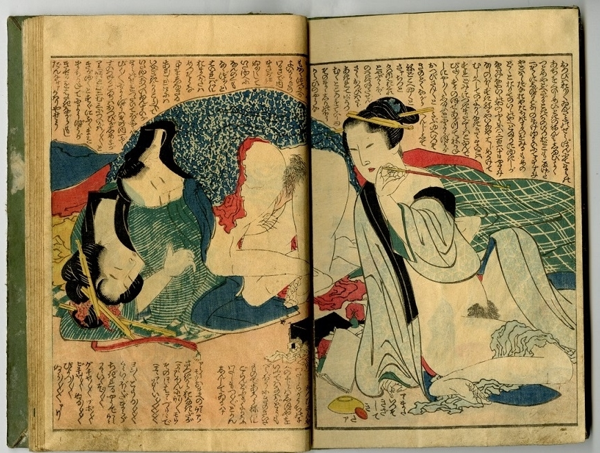 female voyeur Hokusai
