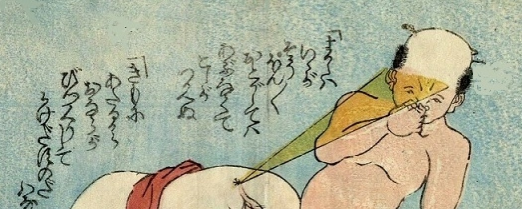Flatulence, Tengu Mask Dildo, Vaginal Coins and Other Mysterious Sex Games