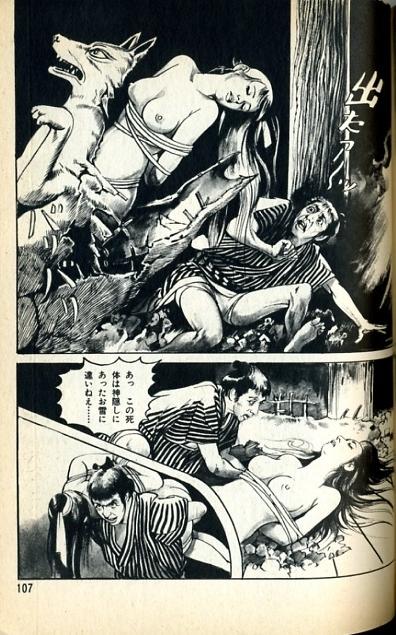 Gekko Hayashi art