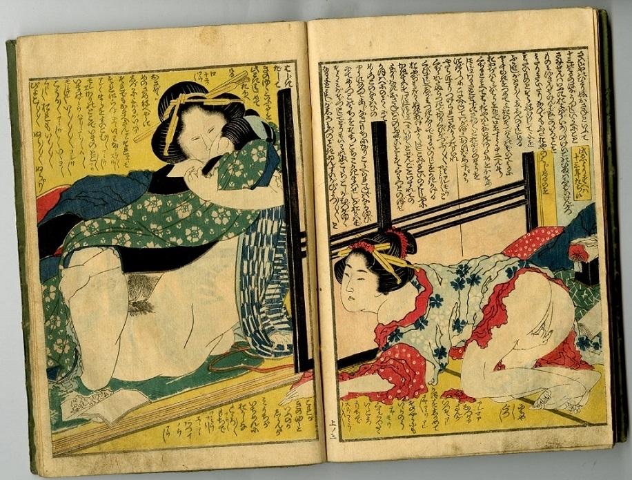 gods of intercourse Hokusai