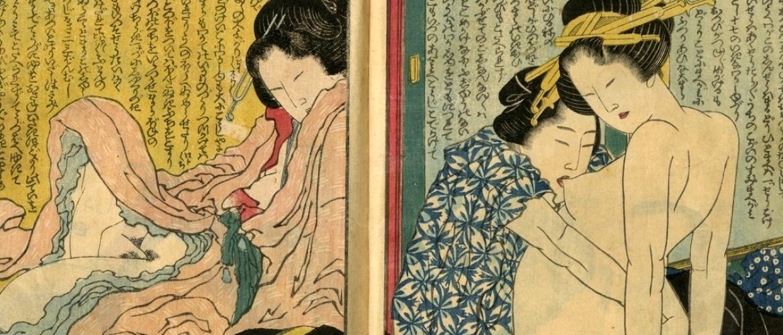Complete Erotic Masterpiece Manpuku Wagojin Series by Hokusai