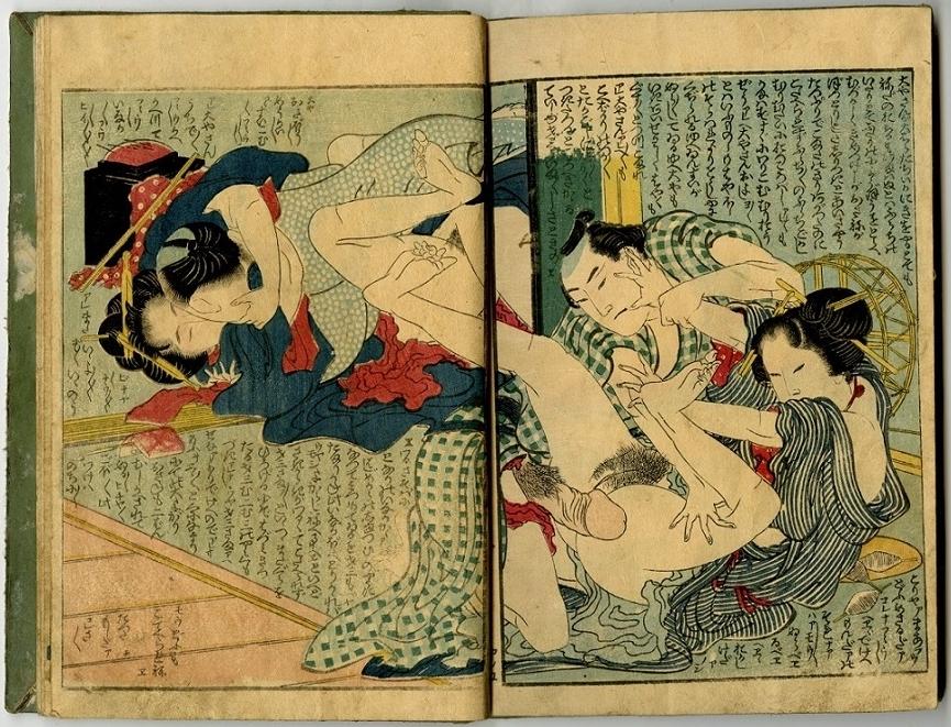 gods of intercourse Katsushika Hokusai