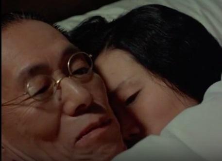 "Goro Ōmiya played by Kyôji Kokonoe in the movie ""In the Realm of Senses"