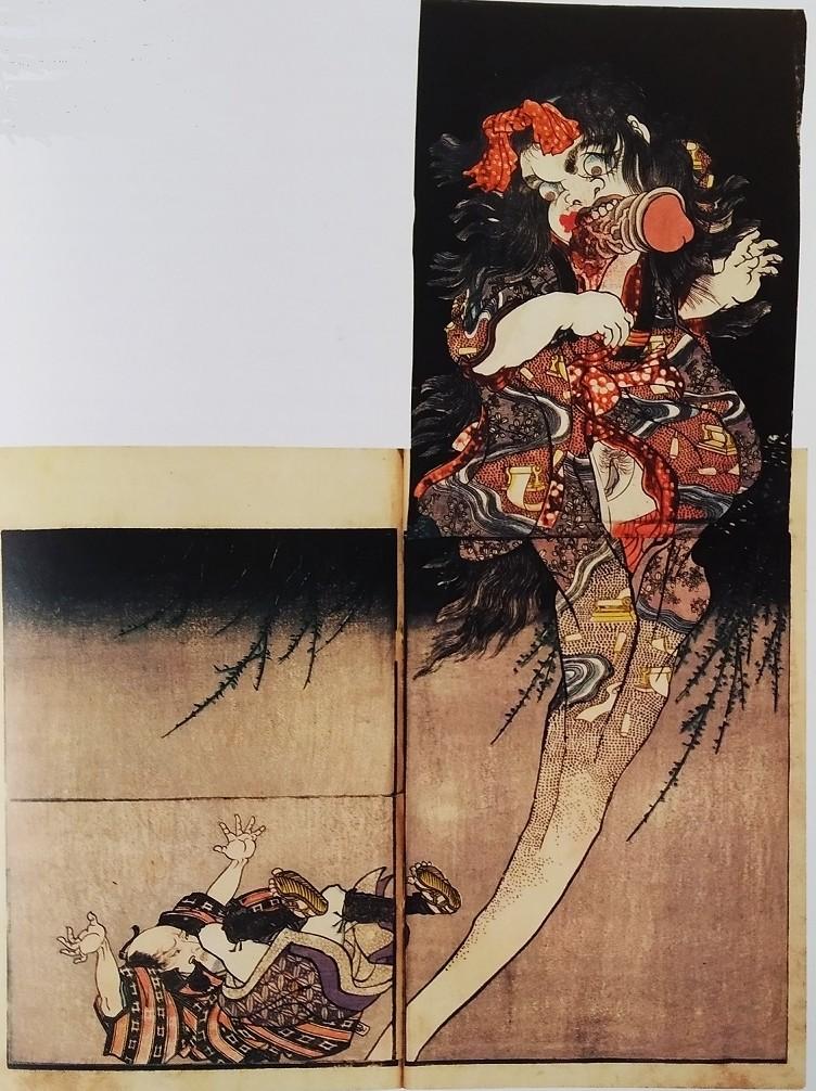 gruesome art demon Kunisada