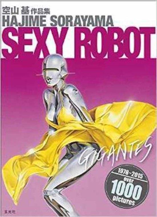 hajime sorayama sexy robot