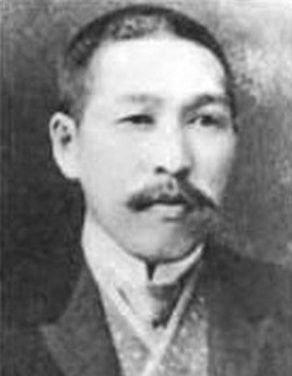 Hashiguchi Goyo portrait