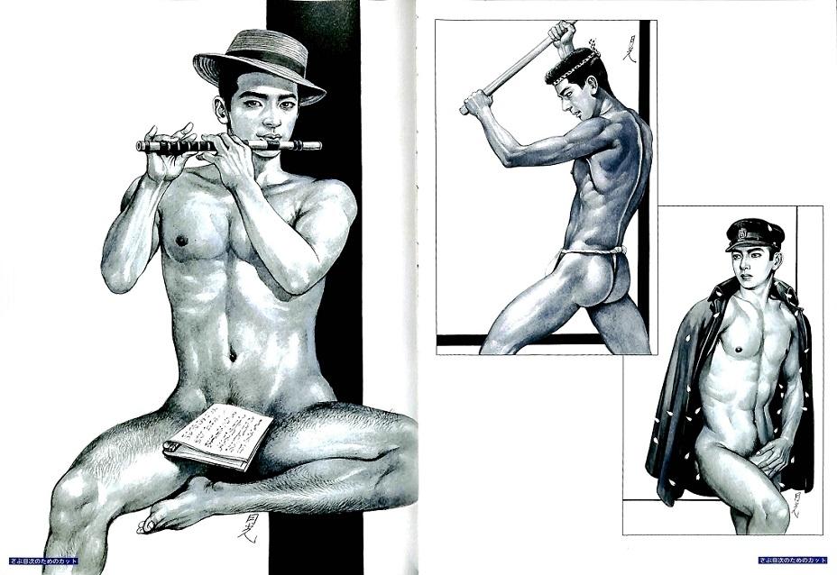 hayashi gekko gay art