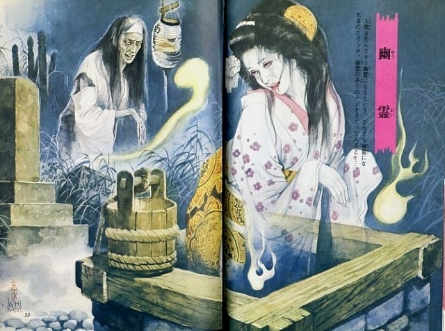 Hayashi Gekko ghosts