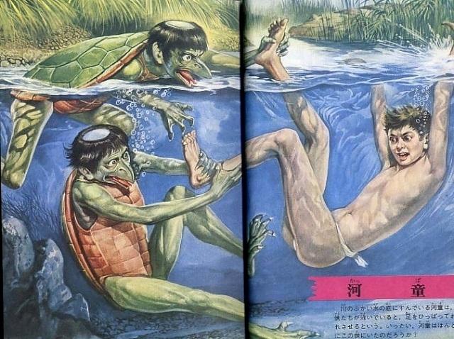 hayashi gekko kappa