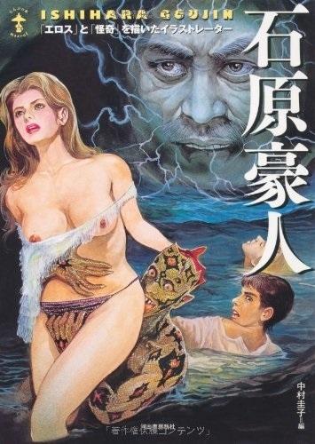 hayashi gekko movie