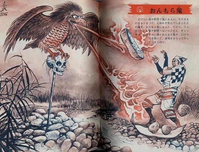 Hayashi Gekko mythology