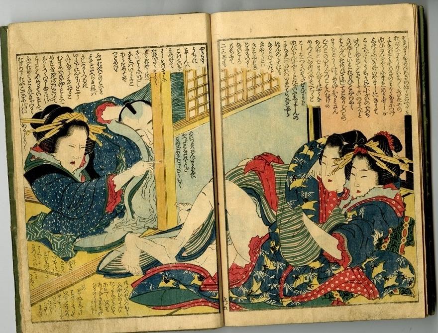 Hokusai erotic art