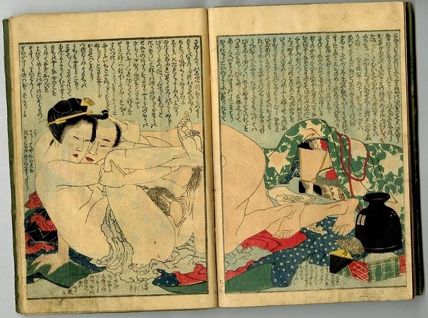 Hokusai Manpuku Wagojin