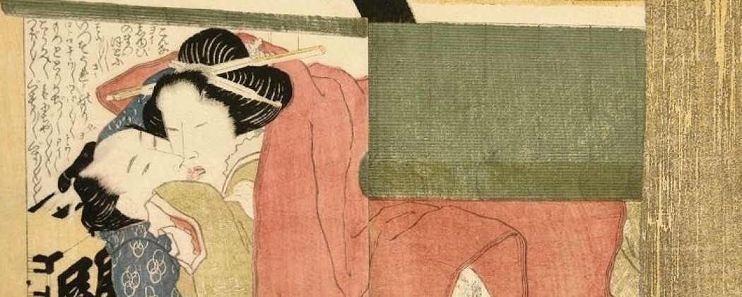 The Magnificent Erotic World Displayed in Hokusai Prints