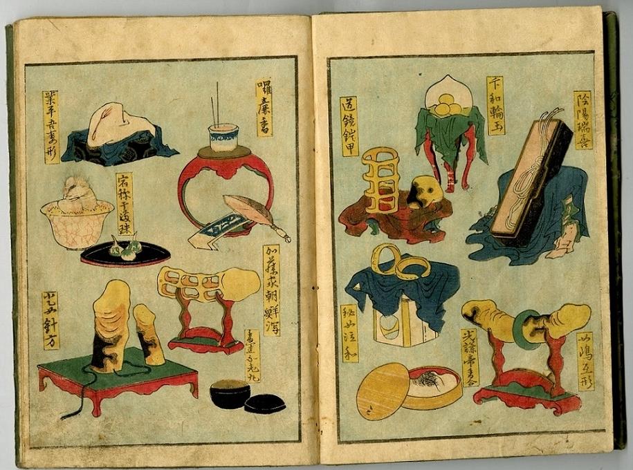 Hokusai's Gods of Intercourse Series