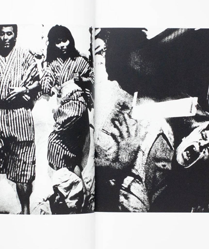 Image from the edition of 'Nippon gekijō shashinchō' photograph