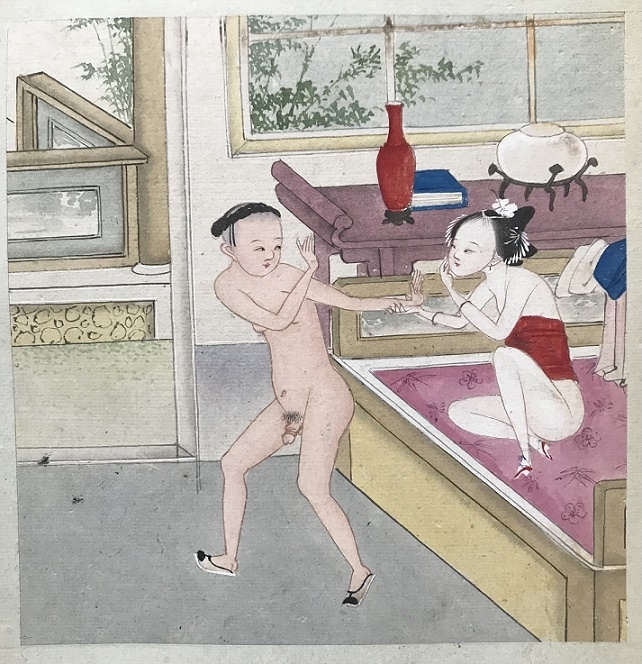 impatient Chinese girl and lover