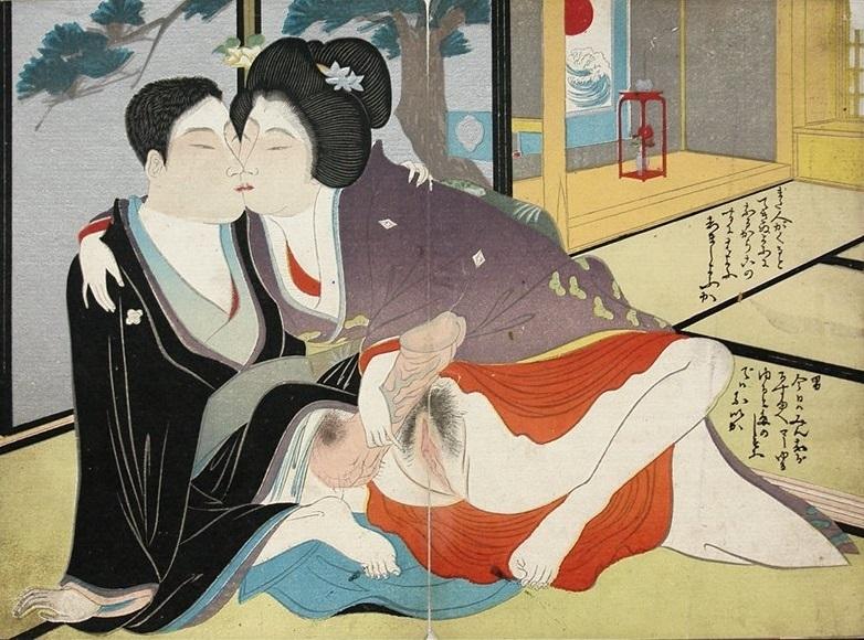 Izumu No Chigiri Terazaki Kogyo