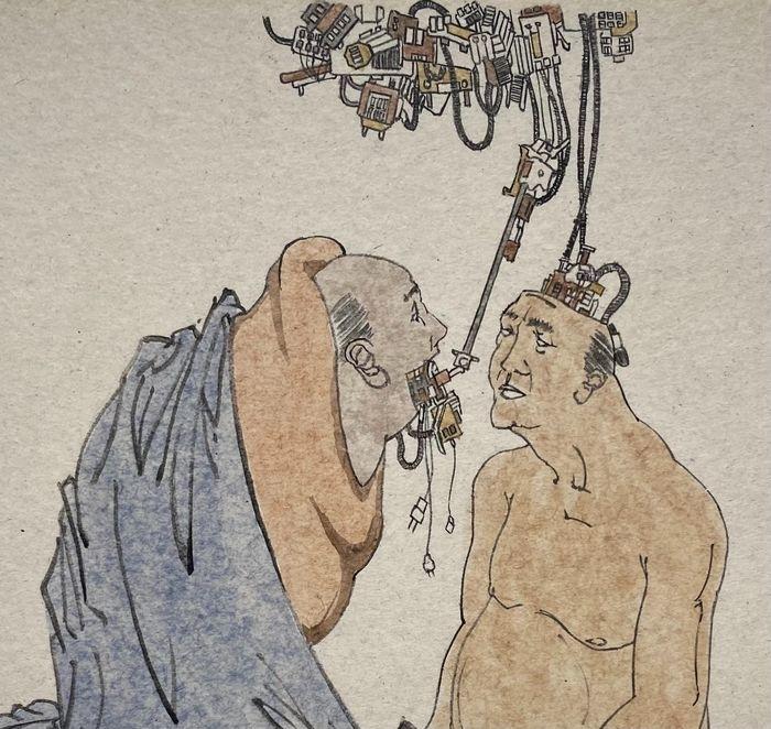 Japanese artist Naoki Yamaji