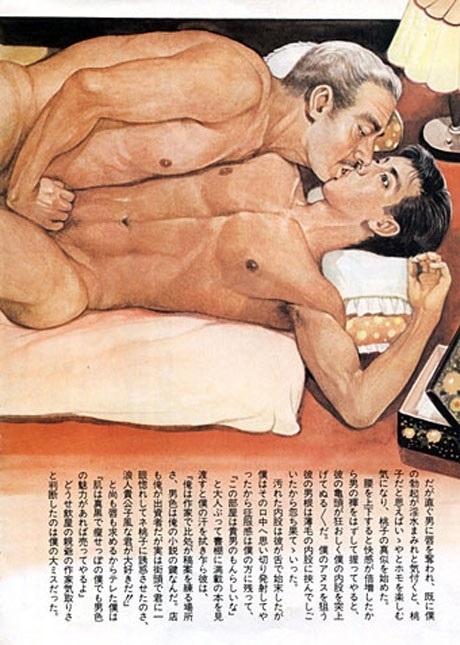 Japanese gay art hayashi gekko