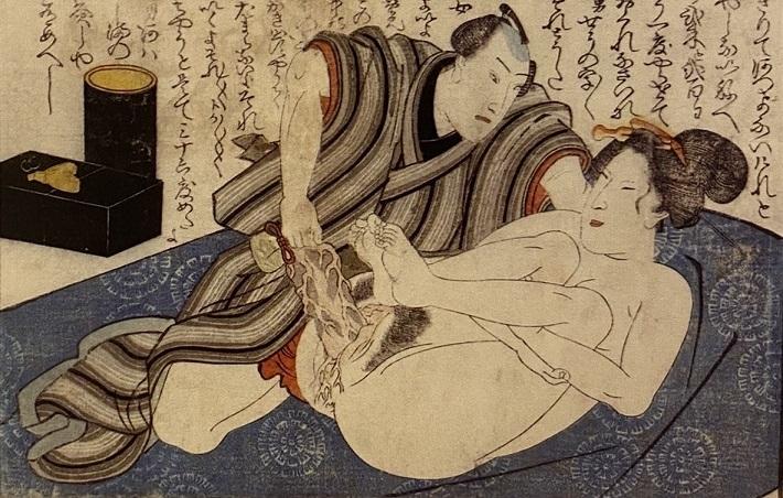 Japanese sex toys shunga
