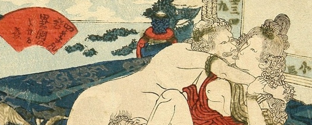 Japanese Shunga Surimono Depicting the Collection of Vaginal Fluid