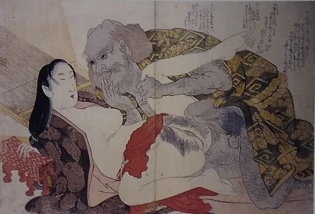 Japanese shunga