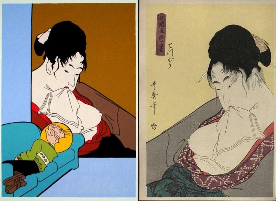 John Wesley Utamaro geisha