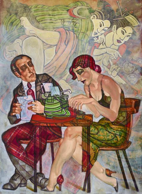 Juarez Machado shunga art