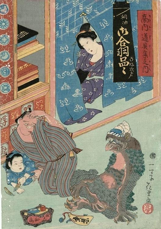 kappa ukiyo-e Issunshi Hanasato,