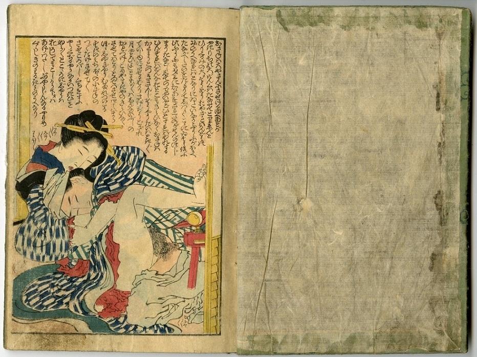 Katsushika Hokusai shunga