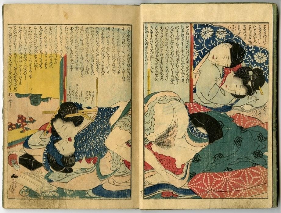 Katsushika Hokusai shunga art