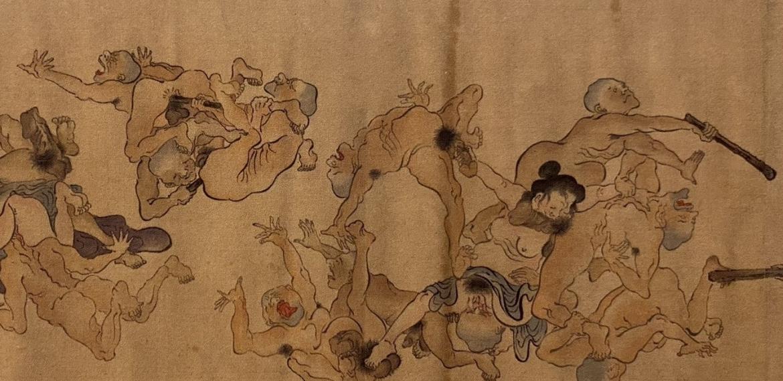 kawanabe kyosai painting