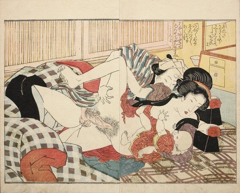 Keisai Eisen (1790-1848). Date: c.1825. Series: Tama no Utena.