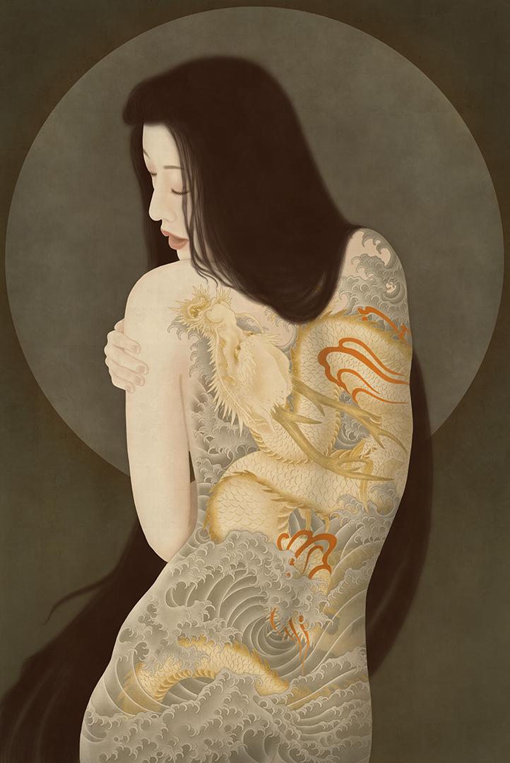 Kinryu Golden Dragon Tattoo