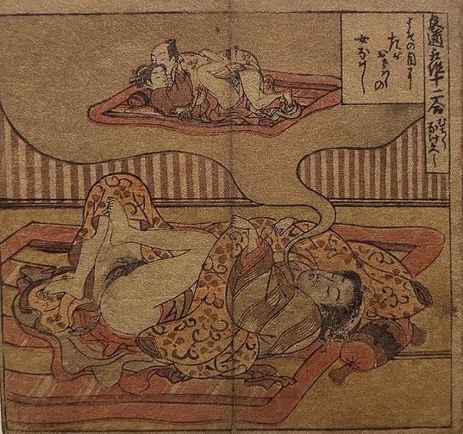 Koryusai futon hugging shunga