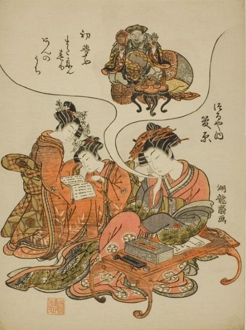 Koryusai Sugawara of the Tsuruya dreaming of Daikoku