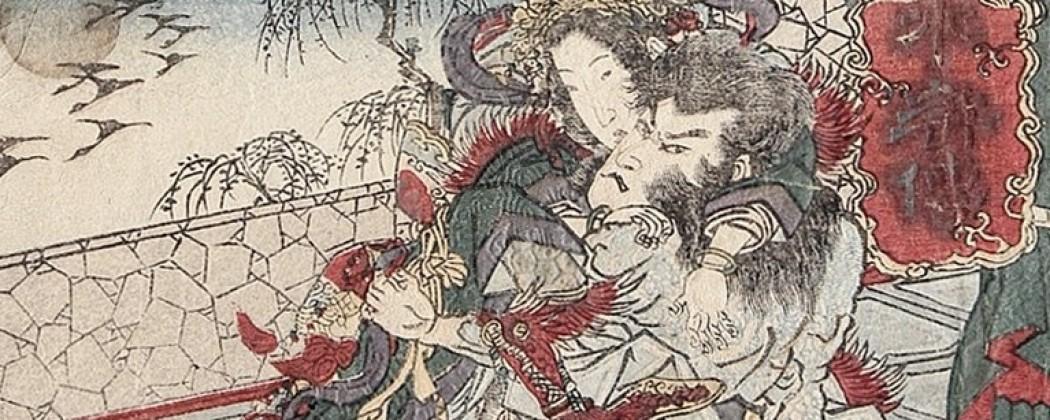 Kuniyoshi's Suikoden Hero Having Sex With Exotic Lady