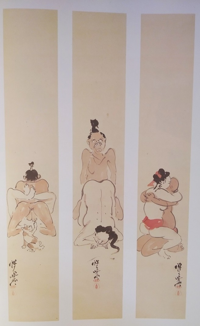 Kyosai three shunga paintings