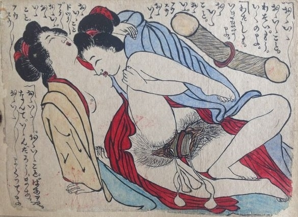 lesbian erotic art