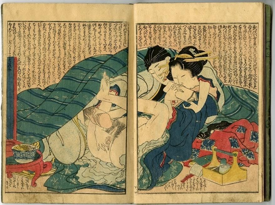 Manpuku wagojin Hokusai