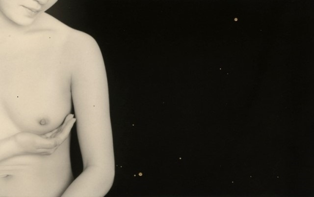 Masao Yamamoto nude