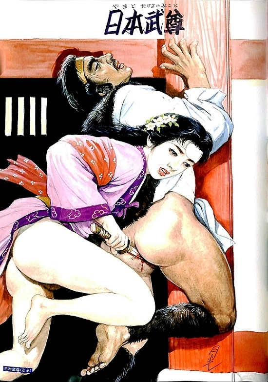 Masochism Gekko Hayashi
